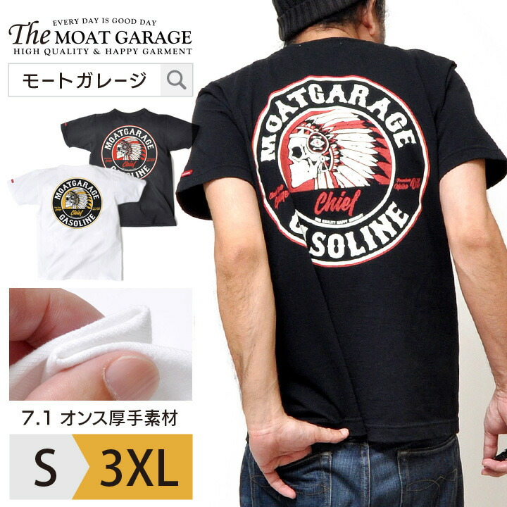 T-shirt men short sleeves | during the coupon distribution It is Setagaya  base for 50 generations for 40 generations for 30 generations when I finish