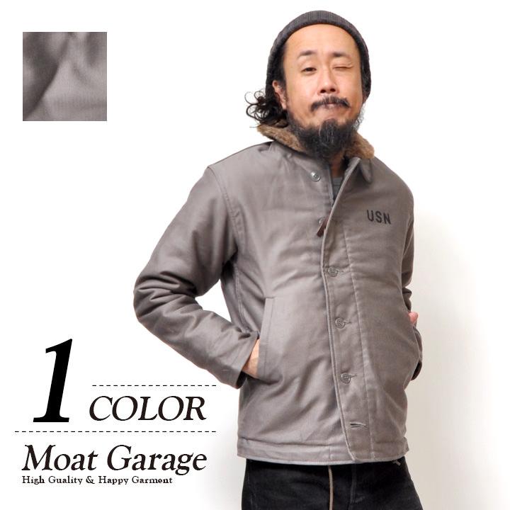 N-1 デッキジャケット メンズ | 日本製 アウター タイト 細身 スリム アメカジ 温かい おすすめ 大きい サイズ XS S M L XL XXL 2XL 3L グレー 灰色 GRAY 人気 おしゃれ ミリタリージャケット フライトジャケット メンズファッション バイカー houston
