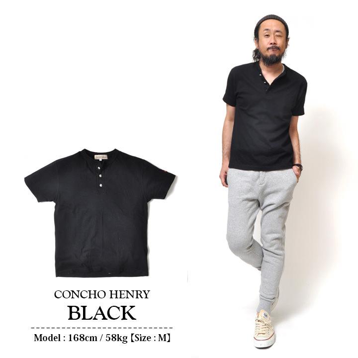 ヘンリーネック メンズ Tシャツ | 無地 半袖 アメカジ 綿100% コンチョボタン ティーシャツ トップス カットソー おしゃれ おすすめ 人気 かっこいい ホワイト グレー ネイビー ブラック 白 黒 インナー テーシャツ 小さいサイズ XL LL 2L 春物 春夏 夏物