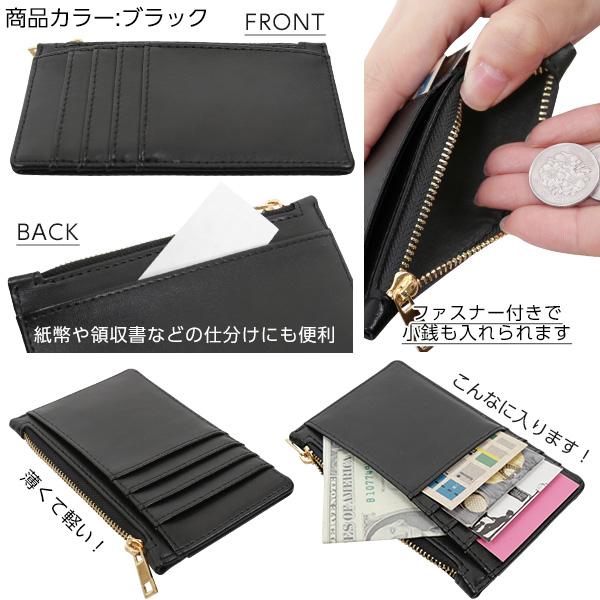70eba22fd52d コンパクト☆カードケース☆シンプルスマート財布*レディース/薄い財布/小銭入れ