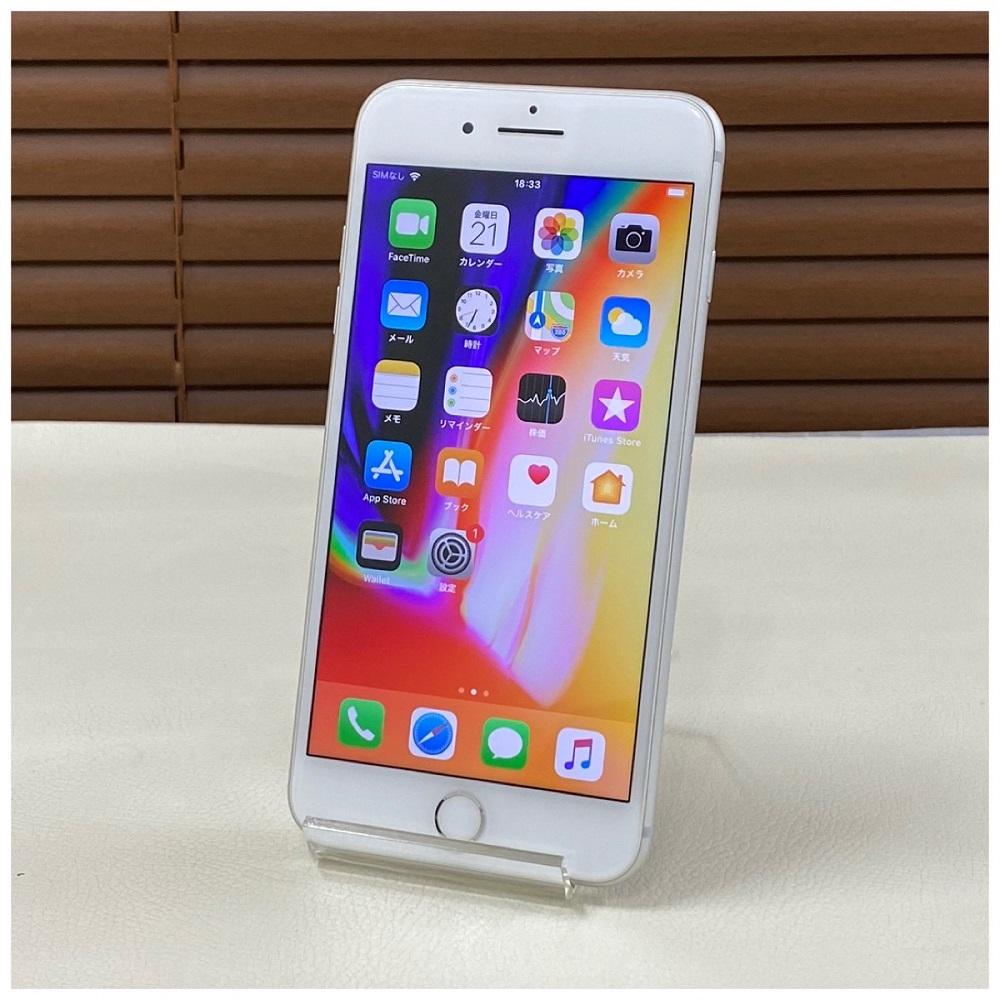 iPhone 8 Plus 256GB SIMフリ- 本体【Aランク】【超美品】【中古】正規SIMロック解除済 一括購入品 〇判定 Silver シルバー 白ロム iPhone8Plus 赤ロム永久保証