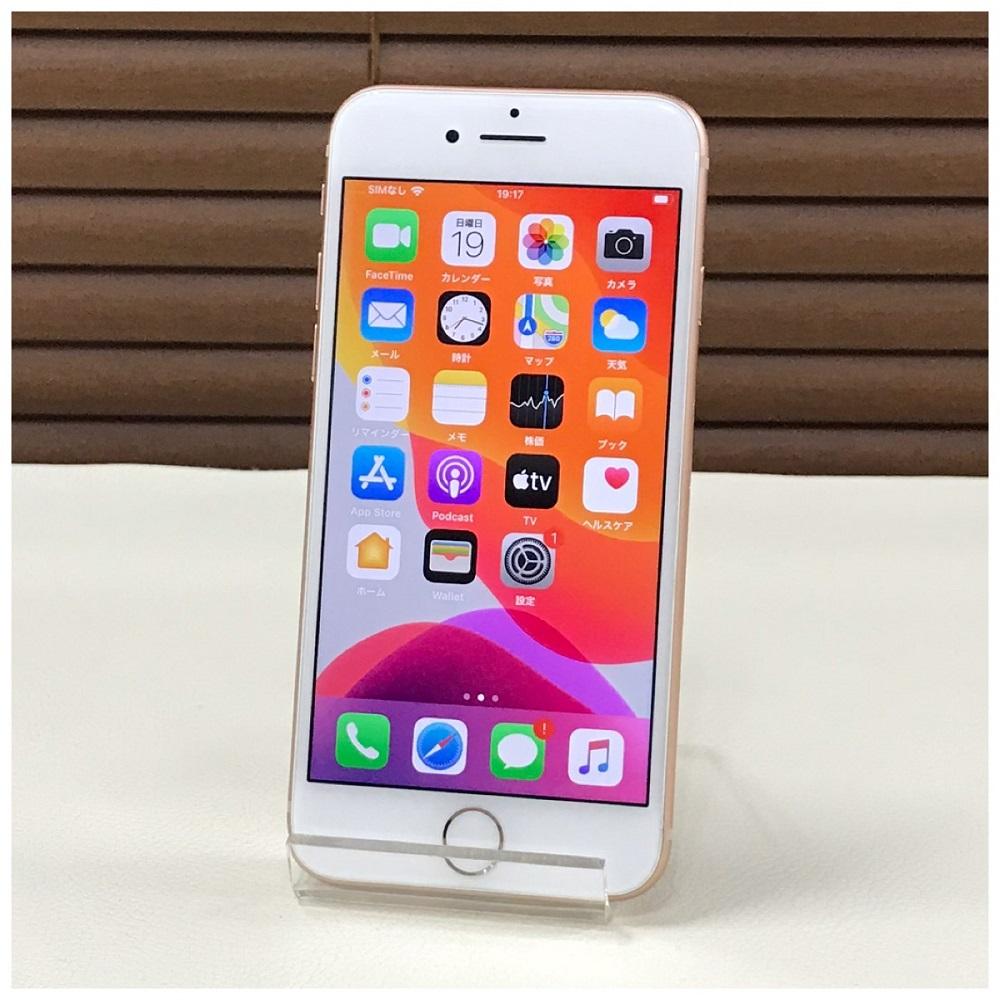 iPhone 8 64GB SIMフリ- 本体【Bランク】【中古】正規SIMロック解除済 一括購入品 〇判定 Gold ゴールド MQ7A2J/A 白ロム iPhone8