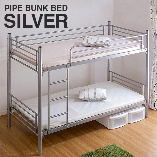 【割引クーポン配布中!】【床板補強UP/分割可能】パイプ二段ベッドIII シルバー パイプ2段ベッド 分割タイプ スチールパイプ パイプベッド 二段ベッド 二段ベット 2段ベット ベッド 子供部屋 おしゃれ