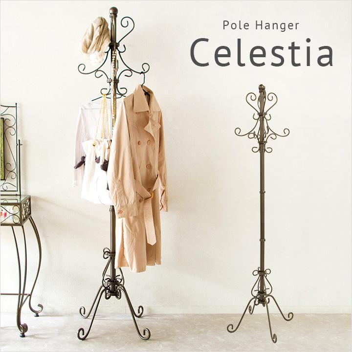 【割引クーポン配布中】ポールハンガー Celestia(セレスティア) P-1709 ハンガー ポールハンガー ハンガーポール コートかけ 洋服掛け 帽子掛け