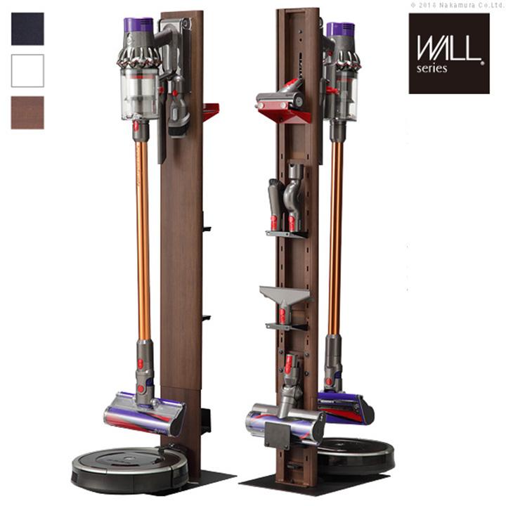 【割引クーポン配布中】【ダイソン専用/ロボット掃除機対応】WALLクリーナースタンドV3 本体+棚板セット I-3600179 掃除機 スティッククリーナー スタンド ラック リビング 選べる3色