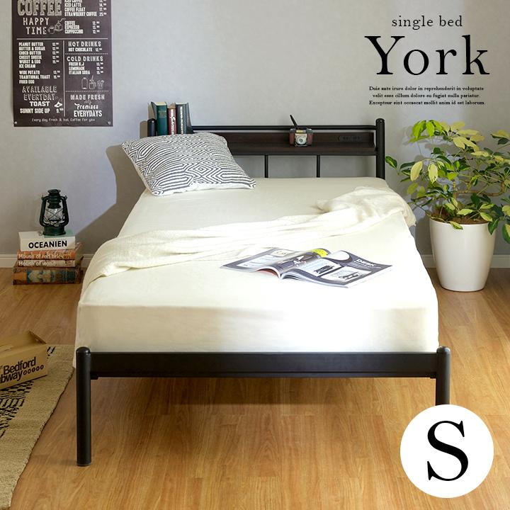 【割引クーポン配布中】【2口コンセント付き】宮付き パイプベッド York3(ヨーク3) シングルサイズ ブラウン/ナチュラル シングルベッド シングルベット シングル ベッド bed ブルックリンスタイル ベッドフレーム スチールベッド (大型)