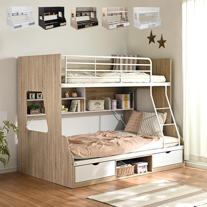 新色登場!親子で使える 二段ベッド Lagos(ラゴス) シングル+セミダブル 4色対応 二段ベット 2段ベッド 2段ベット 親子二段ベッド 親子2段ベッド 親子ベッド ベッド 添い寝 木製 引き出し収納 ラック収納 子供部屋 (大型)