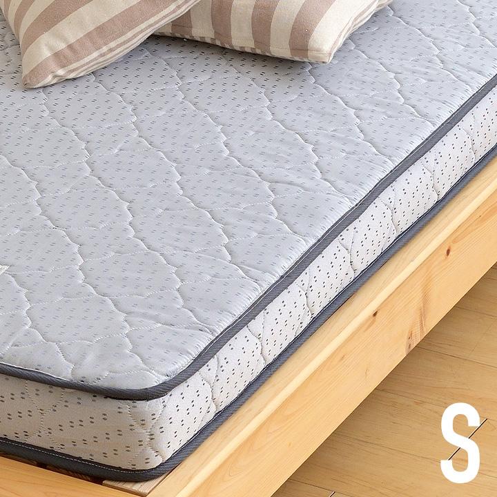 親子ベッド 親子二段ベッド ロフトベッド お見舞い ロフトベット システムベッド システムベット セミダブルベッド セミダブルベット 収納ベッド 収納ベット キッズベッド スライドベッド 本日20:00~23:59 ポイント5倍 2段ベッドやシステムベッドに ポケットコイル 両面仕様 大型 mattress 薄型 シングルサイズ ポケットコイルマットレス 二段ベッド 97x195cm シングルベッド シングル EM-450AR2 日本限定 マット 圧縮ロールマットレス