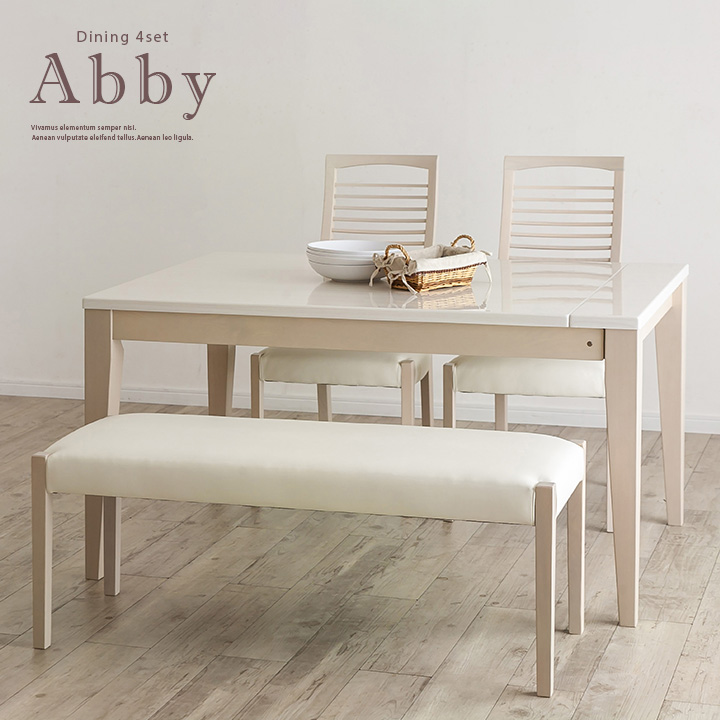 【高級材タモ材使用/伸長式】ダイニング4点セット Abby(アビー) ダイニングセット ダイニングテーブル ダイニングテーブルセット ダイニングチェア テーブル チェア ベンチ イス 木製 4人 4点 (大型)