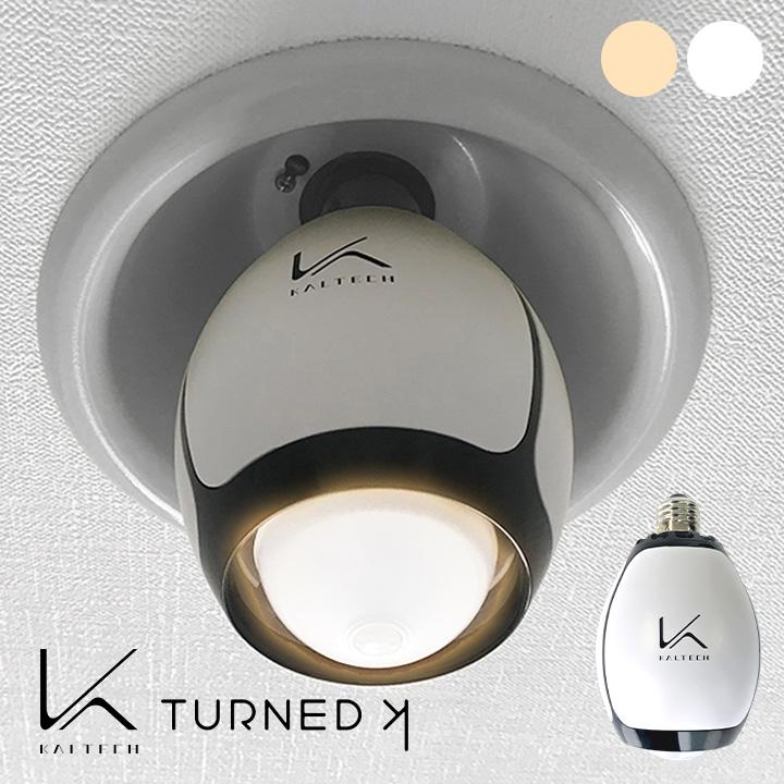 【割引クーポン配布中】光触媒除菌・脱臭機 KALTECH(カルテック) 脱臭LED電球 ターンド・ケイ KL-B01 光触媒 除菌 脱臭機 電球 LED 40W相当 口金E26