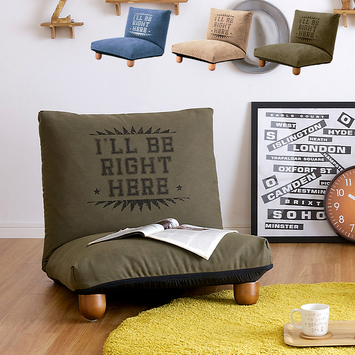 42段階リクライニング機能付 Floor sofa 3色対応フロアソファ フロアチェア フロアチェアー 座椅子 リラックス チェア 座イス 座いす グリーン ブルー ベージュ アメカジ RKC-935