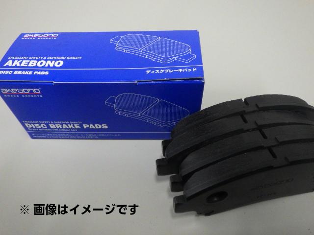 曙ブレーキ ディスクパッド AN-736K ブレーキパッド