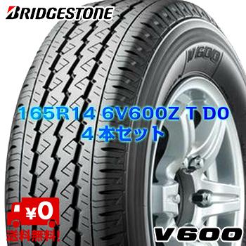 ホイールはついておりません 画像はイメージです デザインが若干異なる恐れがございます 在庫切れの場合 納品まで4.5日かかります 以上のことを予めご了承ください 高級品 165R14 6V600Z メーカー直送 V600 バン用 スタンダード 新品 ブリヂストン タイヤ 4本セット サマー 小型トラック用 BRIDGESTONE