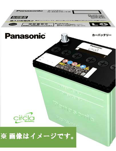 安心信頼の国内ブランド N-60B24L CR Panasonic パナソニック カーバッテリー 開催中 サークラ 市場 標準車 Battery 充電制御車用 高性能バッテリー 新品 circla 長寿命