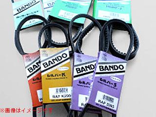 高品質 長寿命 シェアNo1 バンドー化学 BANDO 完全送料無料 お歳暮 自動車用 補機ベルト WAFWA1060D