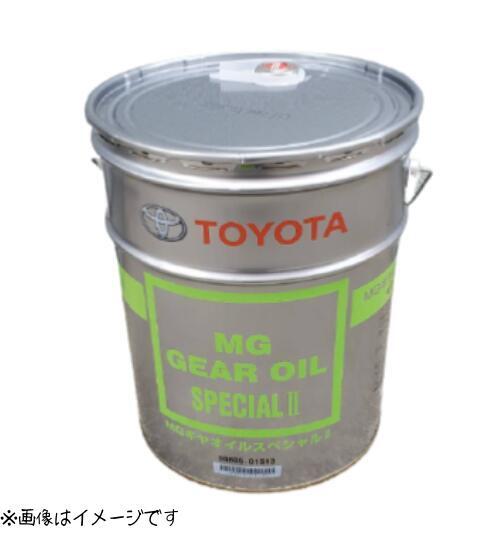 安心の品質と性能 トヨタ純正 MGギヤオイルスペシャル ギヤオイル 20L 08885-01513 価格 公式