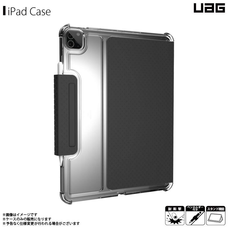 iPadPro iPadケース カバー アイパッド アップル タブレット 保護 シンプル ビジネス 持ち運び ブランド タフケース かっこいい iPad Pro 12.9インチ 第5世代 お得セット 第4世代 宅配便送料無料 ハードケース U GEAR 軽量 スリム ブラック×アイスプリンストン ARMOR LUCENT Apple URBAN 3812 ケース UAG-UIPDPROL5LU-BK 耐衝撃 UAG 激安通販販売 Pencilホルダー付き