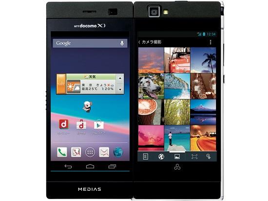 【新品・白ロム・本体】MEDIAS W N-05E ブラック スマートフォン 携帯電話 N05E N05E