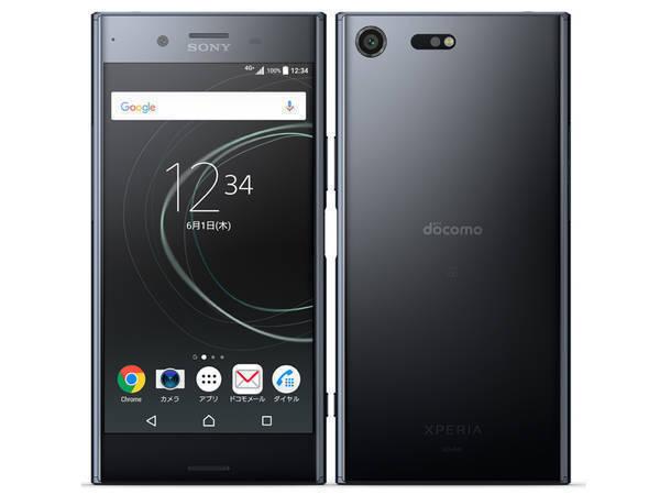 【新品・白ロム・本体】simロック解除済み docomo Xperia XZ Premium SO-04J [Deepsea Black]スマートフォン 携帯電話 SO04J Deepsea Black
