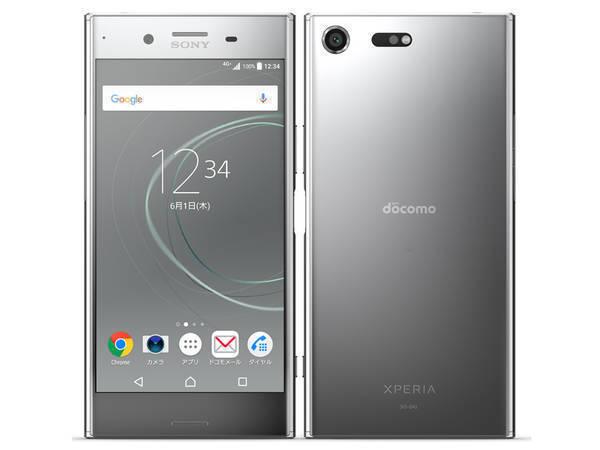 【新品・白ロム・本体】simロック解除済み docomo Xperia XZ Premium SO-04J [Luminous Chrome]スマートフォン 携帯電話 SO04J Luminous Chrome
