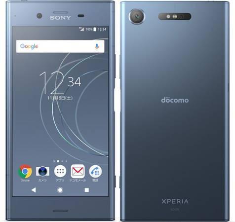 【新品・白ロム・本体】simロック解除済み docomo Xperia XZ1 SO-01K[Moonlit Blue]スマートフォン 携帯電話 so-01k so-01k SO-01K Moonlit Blue