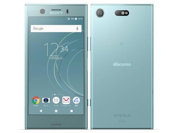 【新品・白ロム・本体】simロック解除済み docomo Xperia XZ1 Compact SO-02K Horizon Blue  スマートフォン 携帯電話 so-02k so-02k SO-02K ブルー