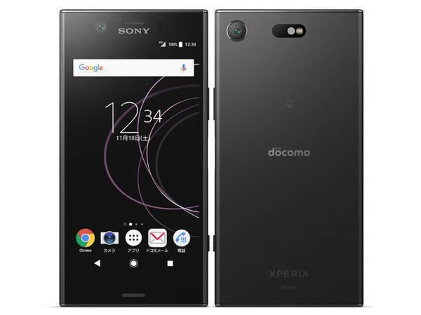 【新品・白ロム・本体】simロック解除済み docomo Xperia XZ1 Compact SO-02K Black スマートフォン 携帯電話 so-02k so-02k SO-02K