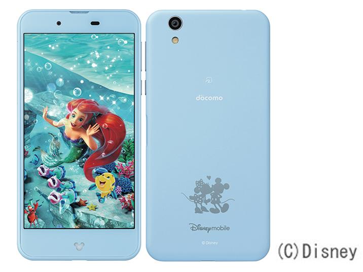 【新品・白ロム・本体】SIMロック解除済 docomo DM-01J blue スマートフォン Disney Mobile on docomo DM-01J ブルー  携帯電話 DM-01J BLUE dm-01j