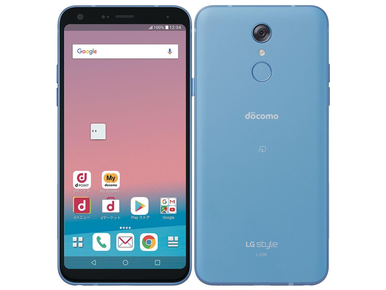 【新品・白ロム・本体】SIMロック解除済 docomo LG style L-03K ブルー スマートフォン 携帯電話 l-03k L-03K l-03k BLUE