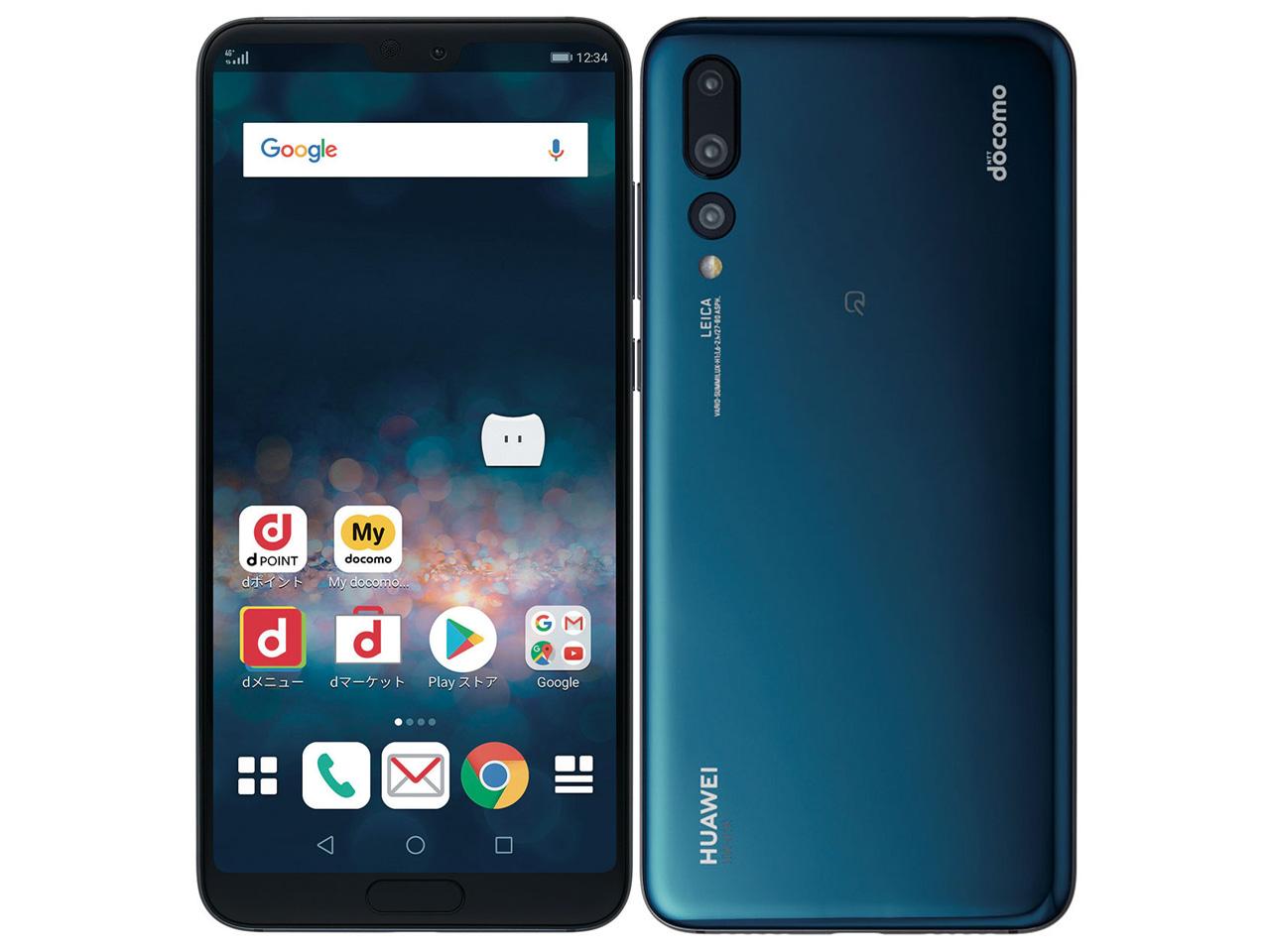 【新品・白ロム・本体】SIMロック解除済docomo HUAWEI P20 Pro HW-01K Midnight Blue スマートフォン 携帯電話 HW-01K hw-01k ブルー hw-01k