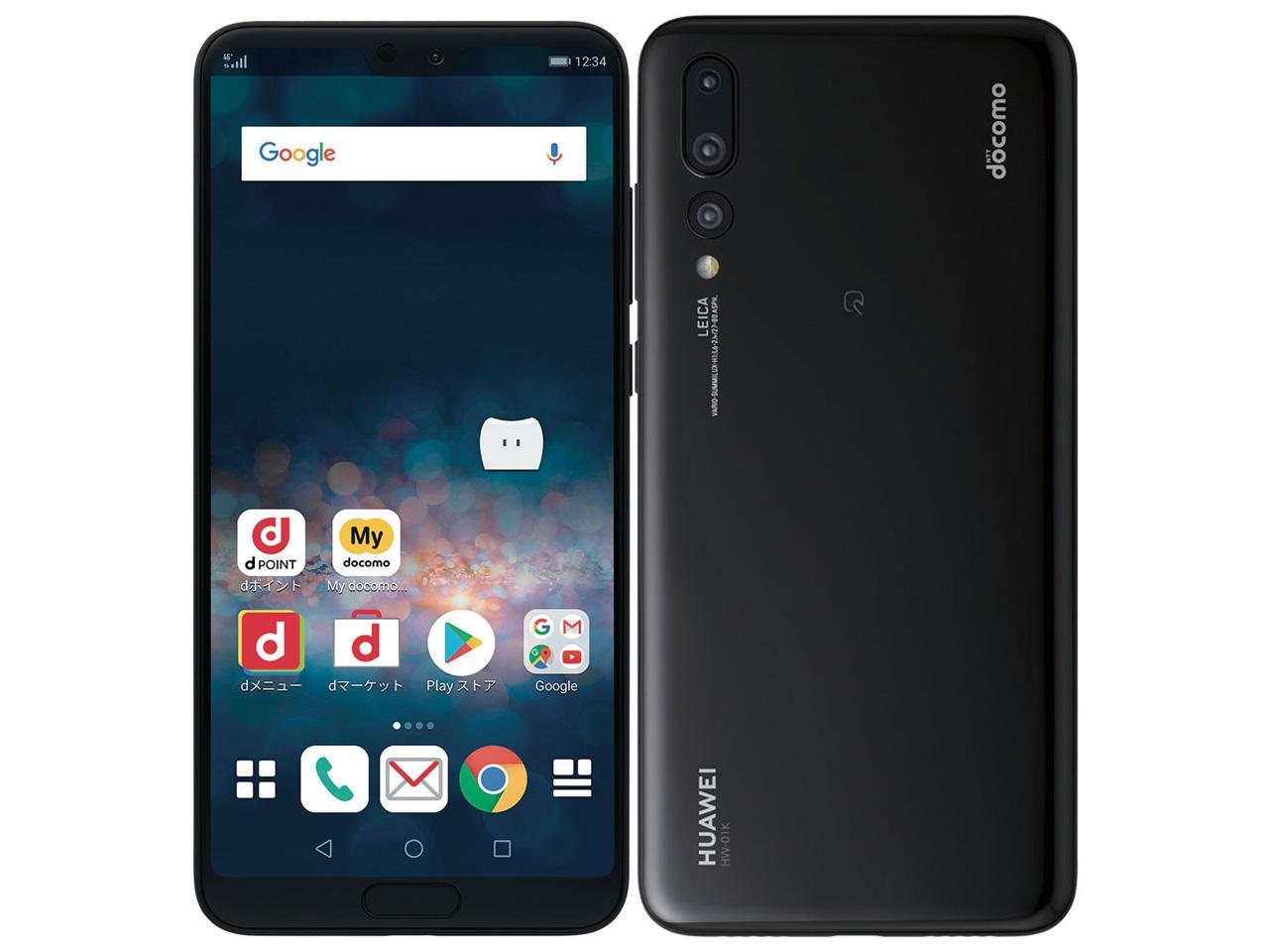 【新品・白ロム・本体】SIMロック解除済docomo HUAWEI P20 Pro HW-01K BLACK スマートフォン 携帯電話 HW-01K hw-01k ブラック hw-01k