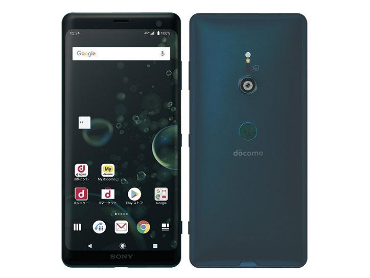 【新品・白ロム・本体】SIM ロック解除済みdocomo Xperia XZ3 SO-01L Forest Green スマートフォン 携帯電話 SO-01L フォレストグリーン