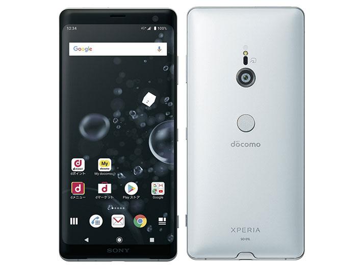 【新品・白ロム・本体】SIM ロック解除済みdocomo Xperia XZ3 SO-01L ホワイトシルバー White Silver スマートフォン 携帯電話 SO-01L