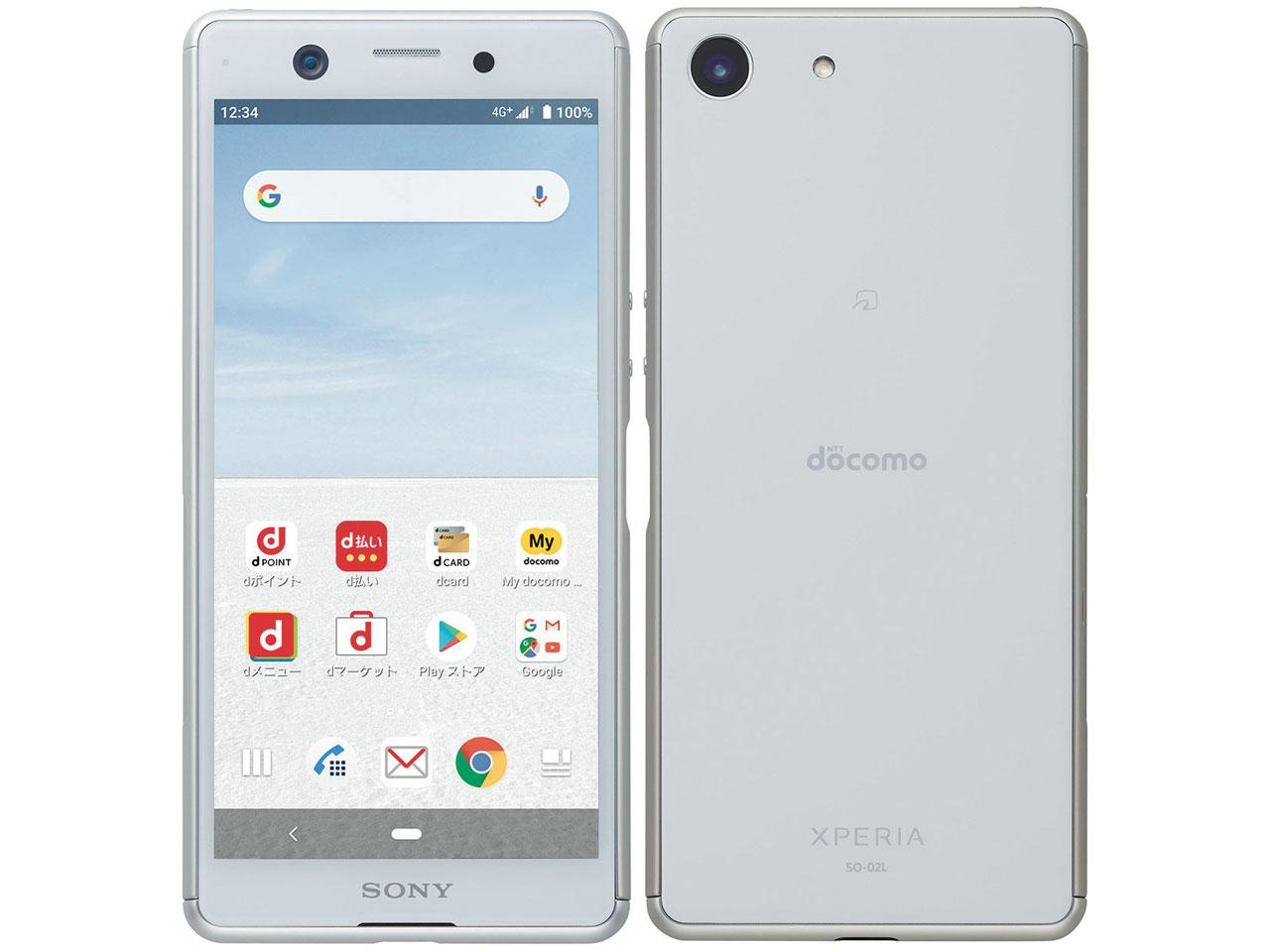 【新品・白ロム・本体】simロック解除済み docomo Xperia Ace SO-02L white スマートフォン 携帯電話 so-02l so-02L SO-02L