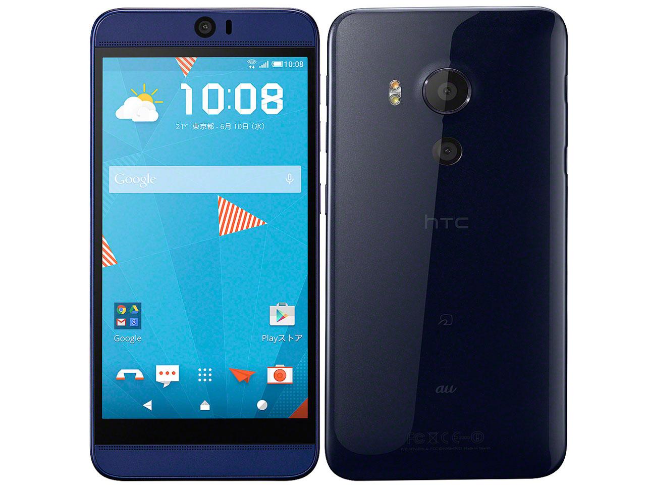 【新品・白ロム・本体】au HTC J butterfly HTV31 HTV31インディゴ スマートフォン 携帯電話