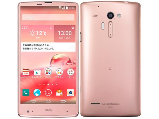 【新品・白ロム・本体】isai VL LGV31 ピンク スマートフォン 携帯電話 LGV31