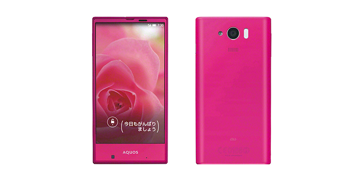 【新品・白ロム・本体】AU AQUOS SERIE mini SHV31 Pinkスマートフォン 携帯電話 SHARP(シャープ) SHV31 ピンク