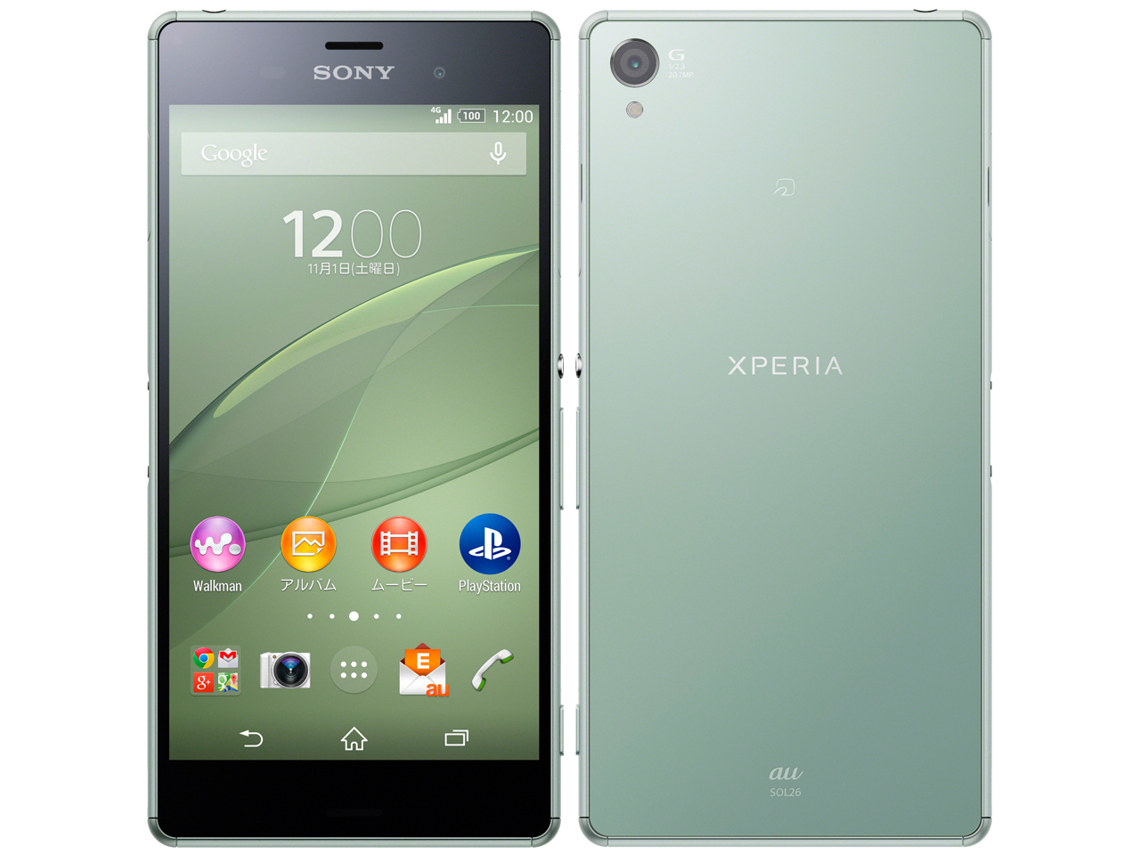 【新品・白ロム・本体】AU Xperia Z3 SOL26 シルバーグリーン スマートフォン 携帯電話 SOL26 シルバーグリーン sol26