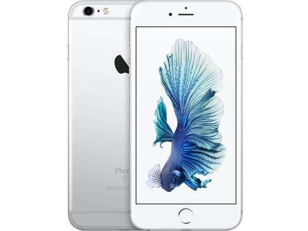 【新品 ・白ロム・本体】UQmobile iPhone6s 32GB MN0X2J/A シルバー スマートフォン 携帯電話 iPhone 6s Silver IPHONE 6S