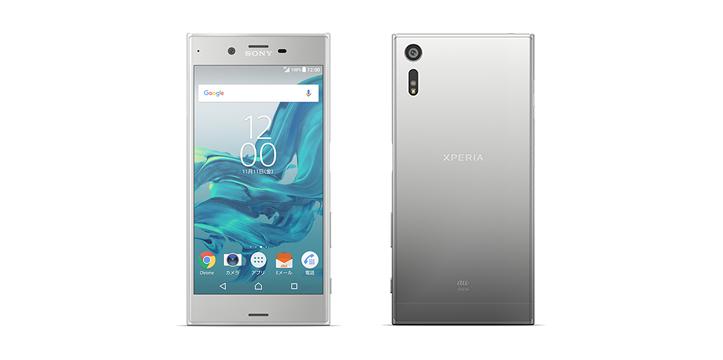 【新品・白ロム・本体】SIMロック解除済  AU XPERIA XZ SOV34 プラチナ スマートフォン 携帯電話 sov34 プラチナ