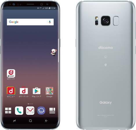 【新品・白ロム・本体】SIMロック解除済 AU Galaxy S8+ SCV35 [Arctic Silver] SAMSUNG(サムスン) スマートフォン 携帯電話SCV35 シルバー