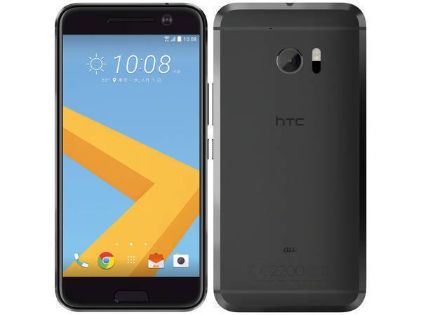 【新品・白ロム・本体】★SIMロック解除済★au HTC 10 HTV32 Carbon Grey  スマートフォン 携帯電話 HTV32 Carbon Grey カーボングレイ