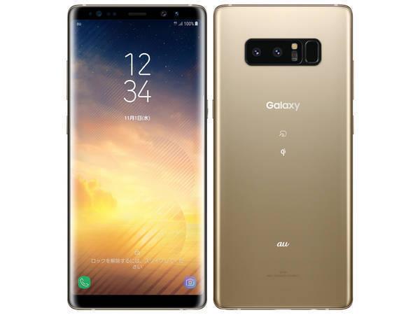 【新品・白ロム・本体】AU Galaxy Note8 SCV37 [メープルゴールド] SAMSUNG(サムスン) スマートフォン 携帯電話SCV37 メープルゴールド