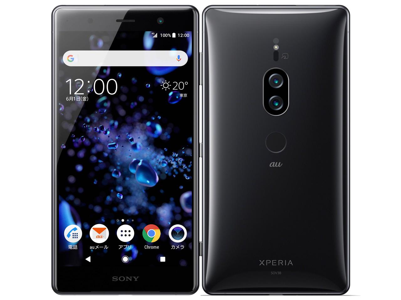 【新品・白ロム・本体】★simロック解除済みau Xperia XZ2 Premium SOV38 クロムブラック  スマートフォン 携帯電話 sov38 BLACK SOV38
