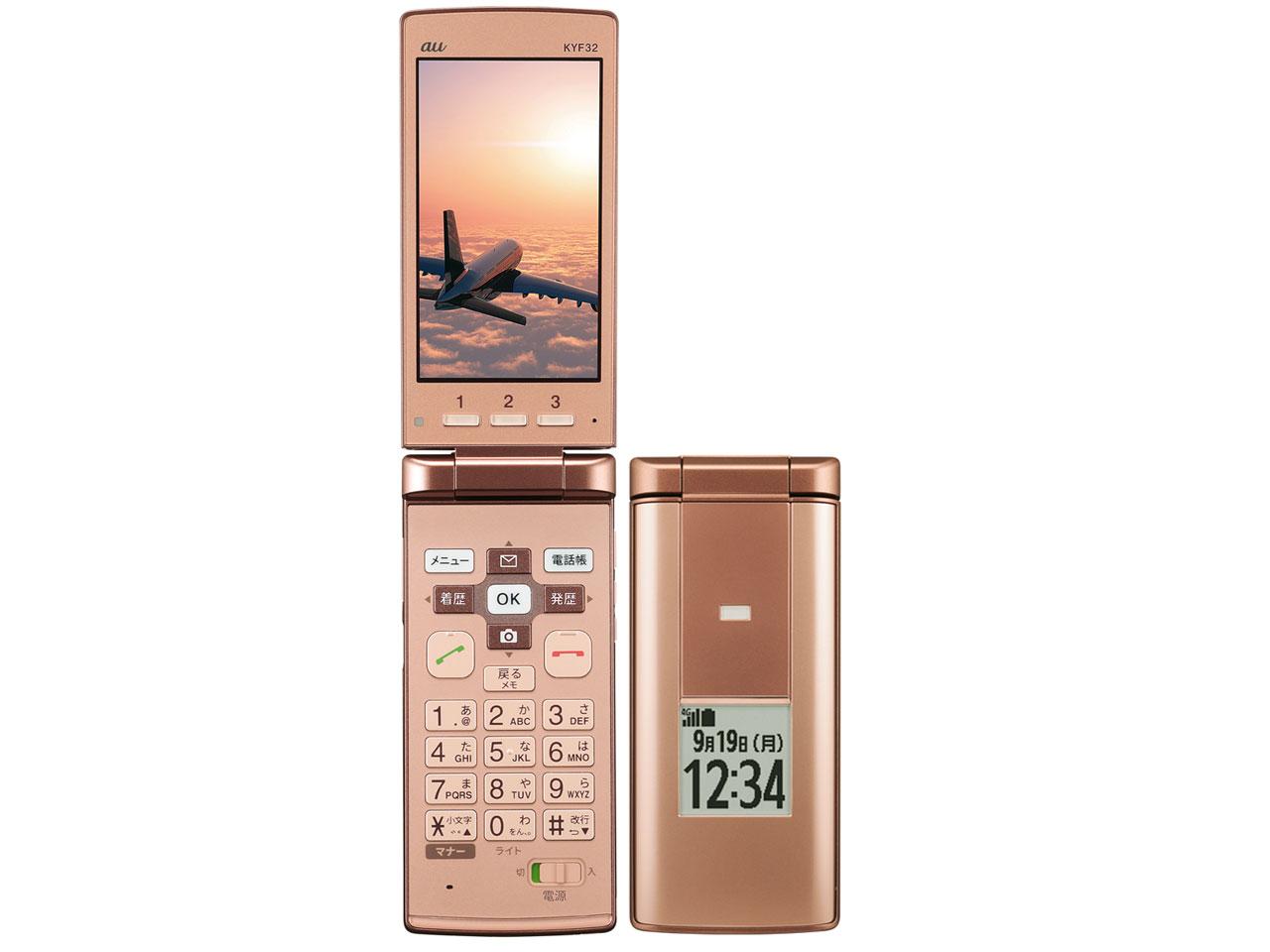 【新品・白ロム・本体】au かんたんケータイ KYF32 ピンク Pink 携帯電話 ガラホ KYF32 Pink kyf32  kyf32