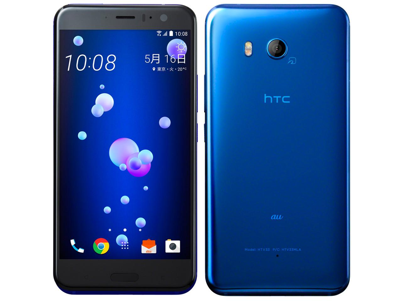 【新品・白ロム・本体】SIMロック解除済 au HTC U11 HTV33 サファイアブルー スマートフォン 携帯電話 HTV33 htv33