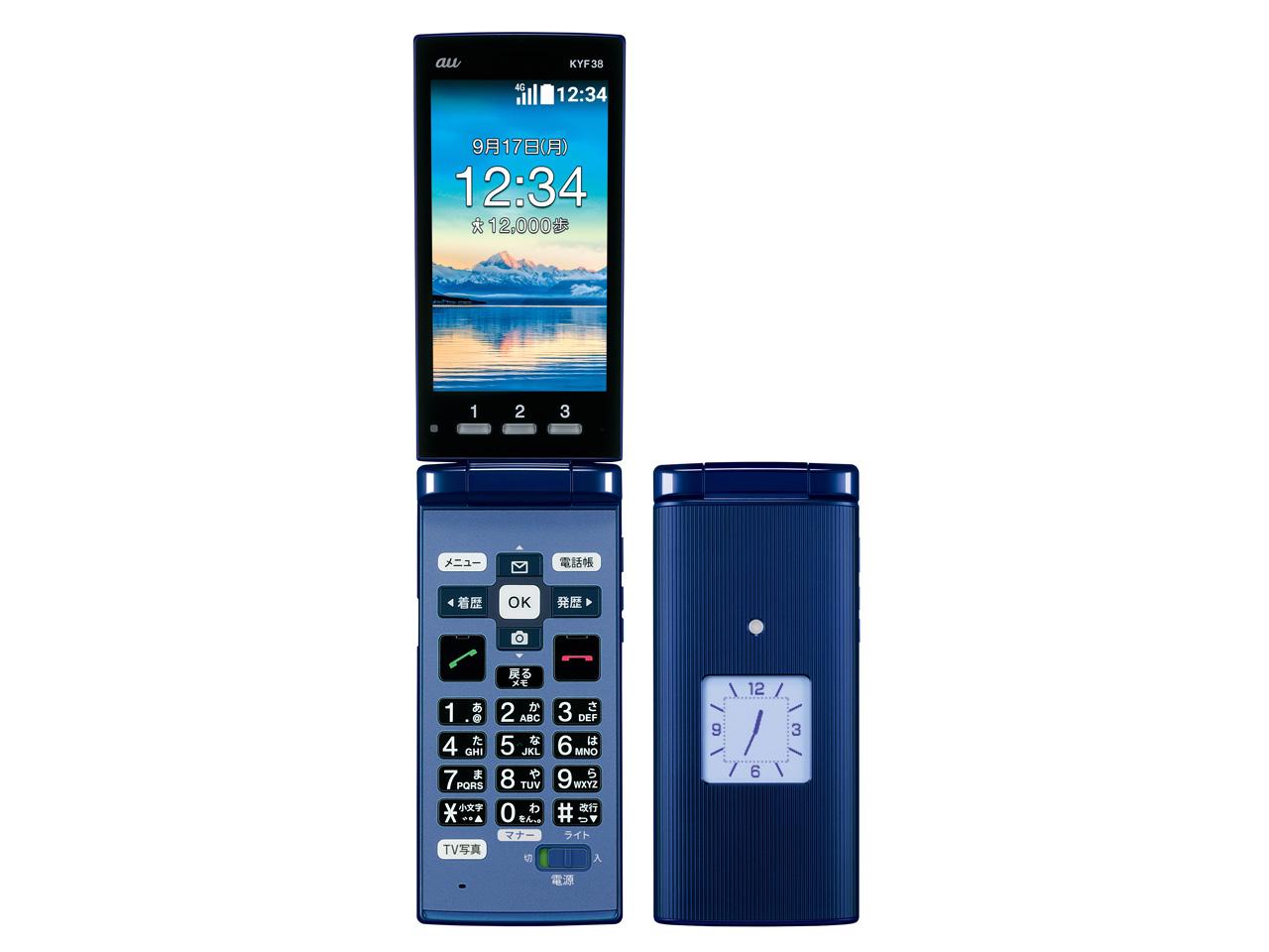 【新品・白ロム・本体】SIMロック解除済 au かんたんケータイ KYF38 ロイヤルブルー 携帯電話 KYF38 ロイヤルブルー kyf38