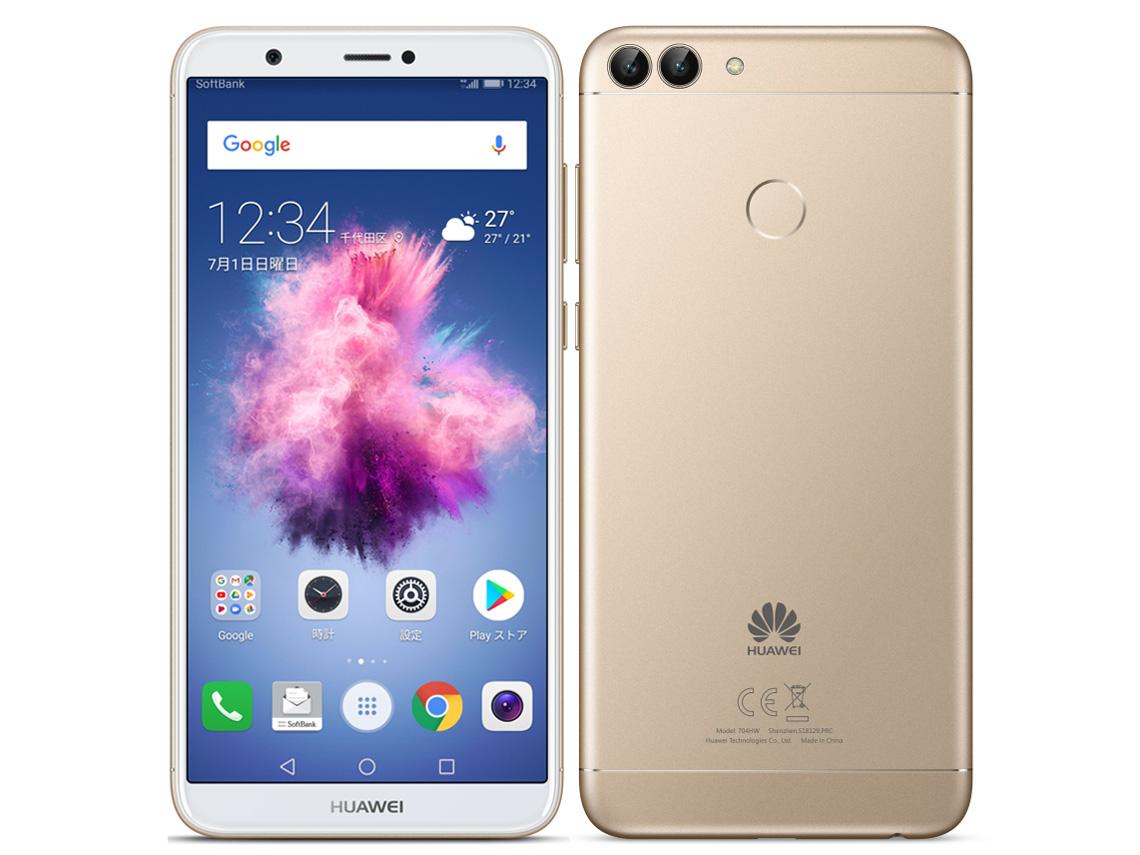 【新品・白ロム・本体】SIMロック解除済 SoftBank HUAWEI nova lite 2 704HW ゴールド スマートフォン 携帯電話 704HW GOLD 704hw
