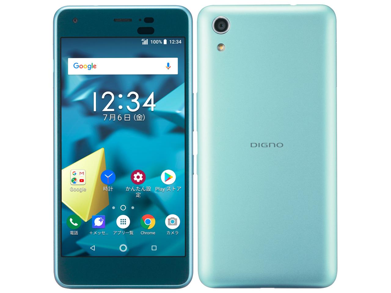 【新品・白ロム・本体】SIMロック解除済SoftBank DIGNO J 704KC アクアブルー スマートフォン 携帯電話 DIGNOJ704kc