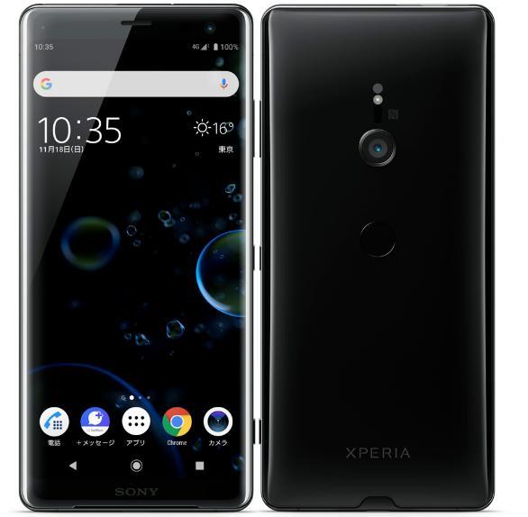【新品・白ロム・本体】SIMロック解除済 SoftBank Xperia XZ3 801SO ブラック Black スマートフォン  携帯電話 Xperia XZ3 801SO ブラック 801so